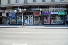 Магазин гр. Свищов